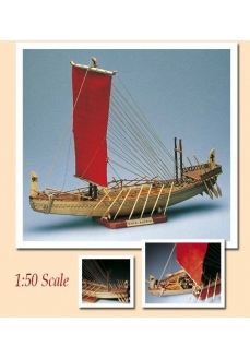 1003 Planuri contructie navomodel Amati Nava Egipteana